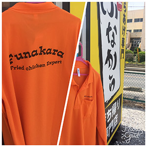 funakara_uniform2